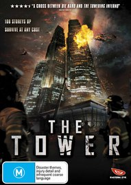 The Tower on DVD