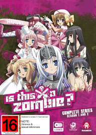 Is This A Zombie? Complete Series (Season 1-2) on DVD