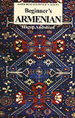 Beginner's Armenian by Hagop Andonian image