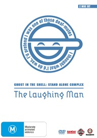 Ghost In The Shell - Stand Alone Complex: The Laughing Man (2 Disc Set) on DVD image
