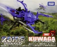 Zoids Wild: ZW07 Kuwaga - Model Kit