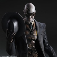 Metal Gear Solid 5 - Skull Face Play Arts Figure