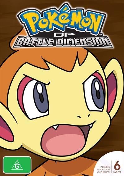 Pokemon Season 11: DP Battle Dimension (Fatpack) on DVD