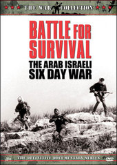Battle For Survival: The Arab Israeli Six Day War on DVD