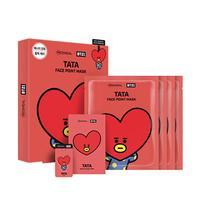 Mediheal: BT21 Tata Face Point Mask Set (Skin Energy Reinforcement & Vitality Care)