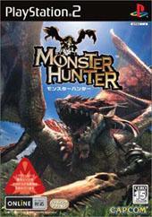Monster Hunter for PlayStation 2
