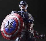 Marvel Universe Variant Play Arts Kai Captain America Figure