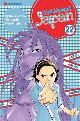 Yakitate!! Japan, Volume 22 by Takashi Hashiguchi image