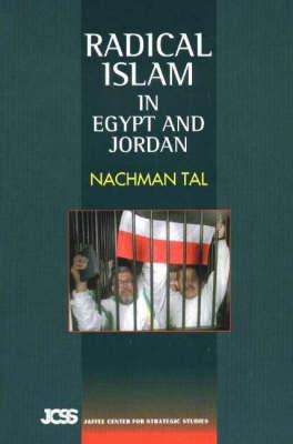 Radical Islam by Nachman Tal image