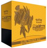Pokemon TCG Sun and Moon Guardians Rising Elite Trainer Box