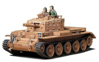 Tamiya 1/35 Centaur IV W/95mmh - Model Kit