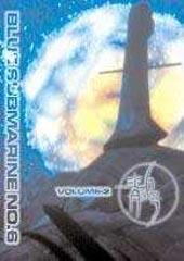 Blue Submarine No. 6 Vol. 2 on DVD