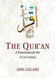 The Qur'an by Adil Salahi