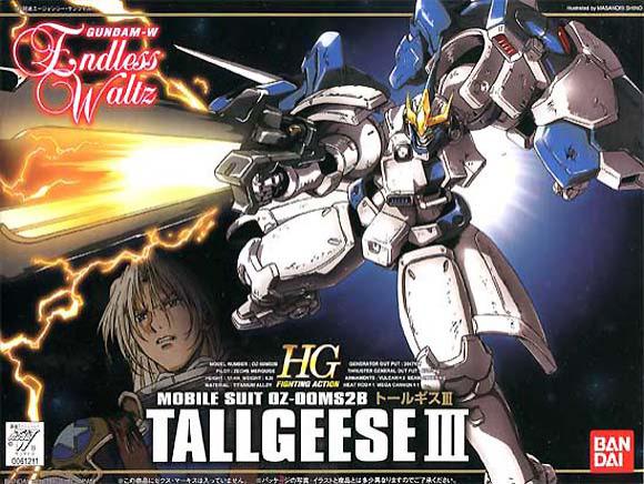 HG 1/144 Tallgeese III - Model Kit