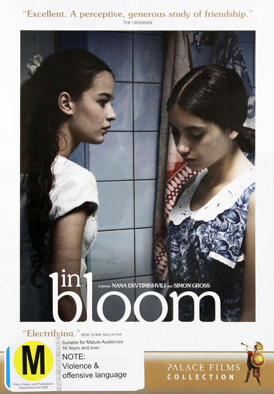 In Bloom on DVD