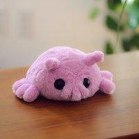 """Mini Sea Pig - 6"""" Plush Toy"""