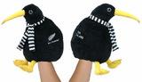 NZRU: AB Black Kiwi Haka Puppet Plush
