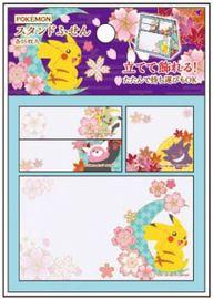 Pokemon Miyabi Series Stand Sticky Note - Tsukiyo