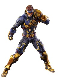 Marvel Universe: Cyclops - Variant Play Arts Kai Figure