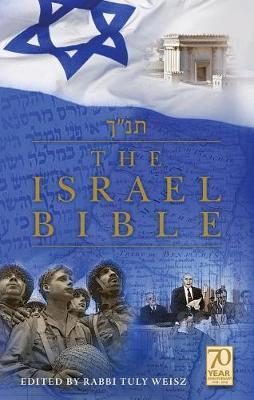 The Israel Bible by Tuly Weisz image