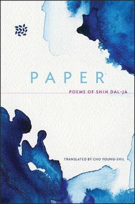 Paper by Shin Dal-Ja