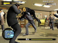 Yakuza for PlayStation 2 image