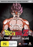Dragon Ball Z Remastered Movie Collection (Uncut) V02 - Tree of Might / Lord Slug DVD