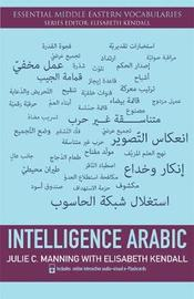 Intelligence Arabic by Julie Manning