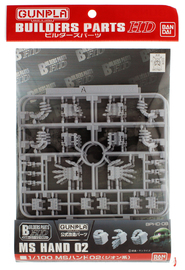 Builders Parts HD: 1:100 MS Hand 02 (Zeon)