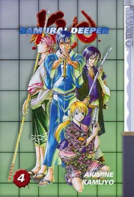 Samurai Deeper Kyo: v. 4 by Akimine Kamijyo image