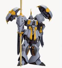 Gundam HGBF R GyaGya 1/144 Model Kit