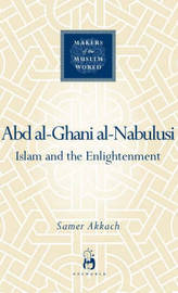 Abd al-Ghani al-Nabulusi by Samer Akkach image