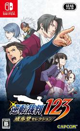 Phoenix Wright Ace Attorney Trilogy for Switch