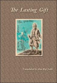 The Lasting Gift by Anu Raj Joshi image