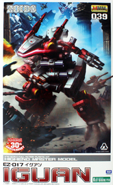 Zoids EZ-017 Iguan 1/72 Model Kit