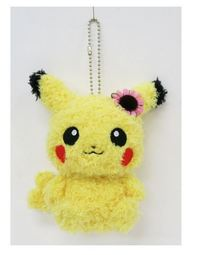 Pokemon Fluffy Pikachu Bag Charm - Female