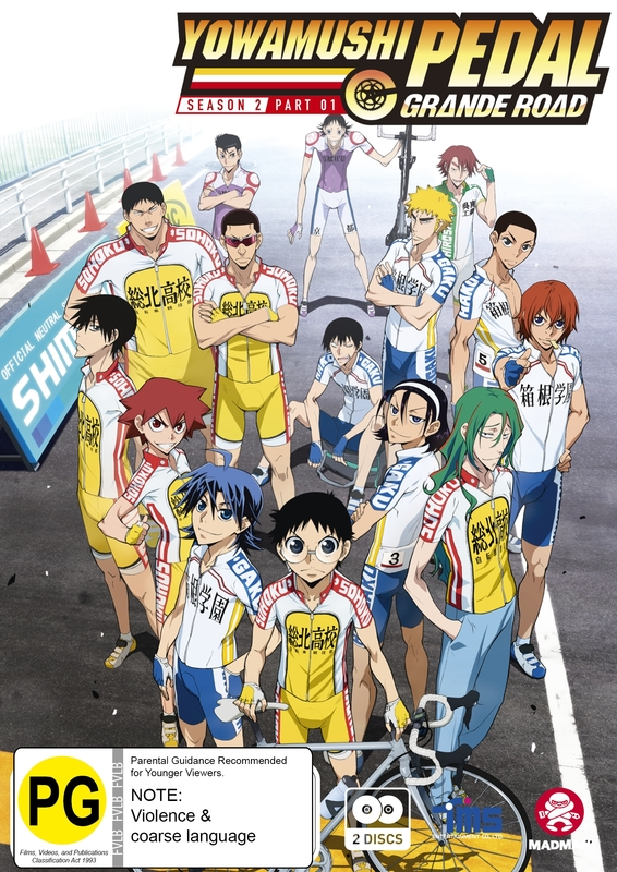 Yowamushi Pedal: Grande Road - Part 1 (Eps 1-12) (Subtitled Edition) on DVD