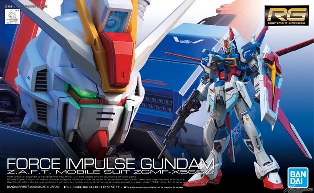 RG 1/144 Force Impulse Gundam - Model Kit
