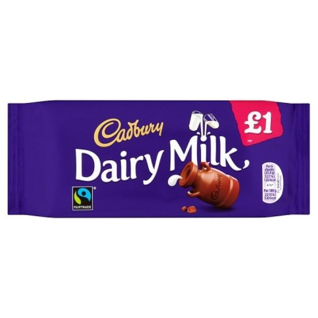Cadbury Dairy Milk95g