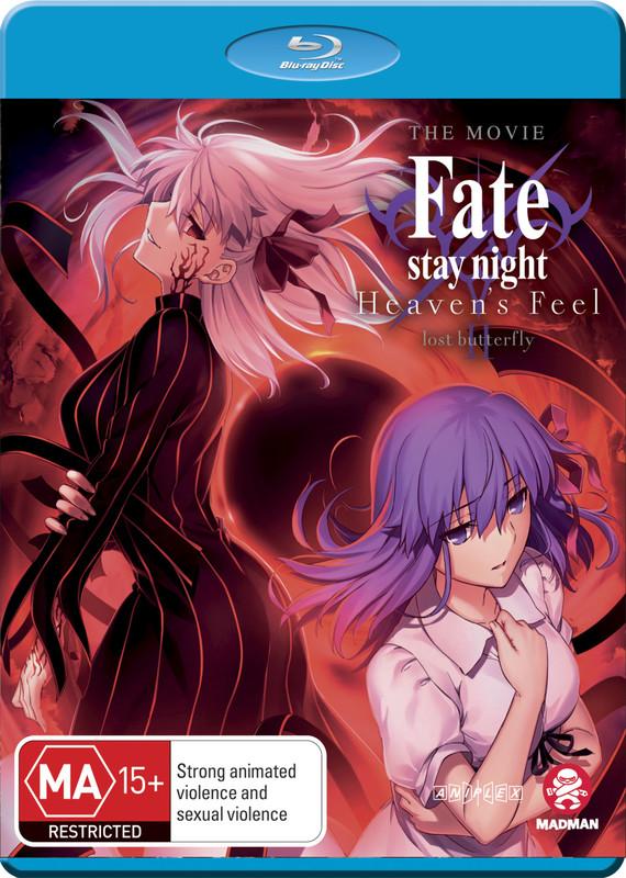 Fate/Stay Night: Heaven's Feel II. Lost Butterfly on Blu-ray
