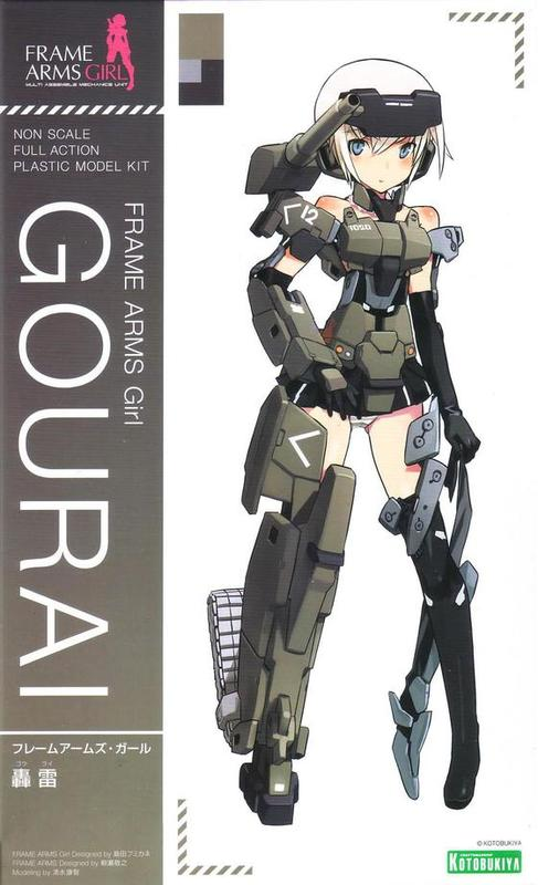 Frame Arms Girl Gorai - Model Kit