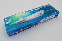 Trumpeter 1/48 DKM U-Boat Type VIIC U-552 - Scale Model