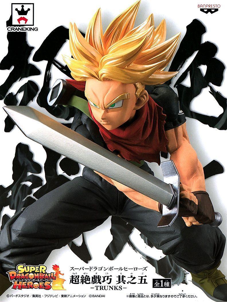 Dragon Ball Heroes: Chouzetsugikou Vol.5: SS Trunks - PVC Figure image