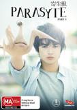 Parasyte Part 1 on DVD