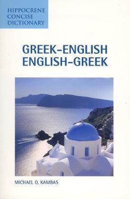 Greek-English / English-Greek Concise Dictionary by Michael Kambas image