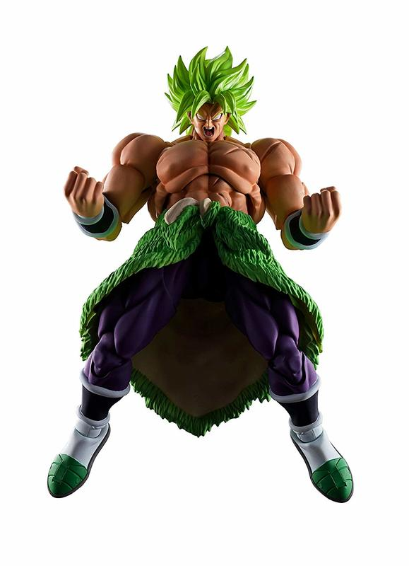 Dragon Ball Super: Super Saiyan Broly Full Power - S.H.Figuarts Figure