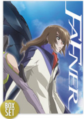 Fafner - Collector's Box & Vol 1 on DVD