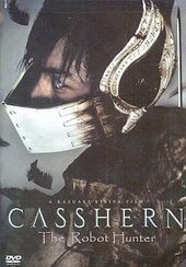Casshern on DVD