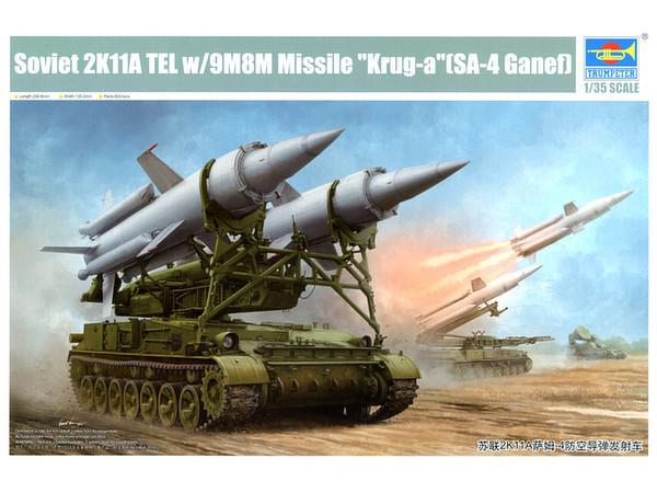"""Trumpeter - 1/35 Soviet 2K11A TEL with 9M8M Missile """"Krug-a"""" (SA-4 Ganef) Model Kit image"""