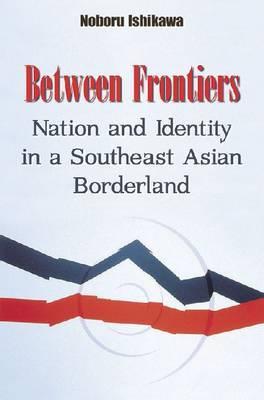 Between Frontiers by Noboru Ishikawa image